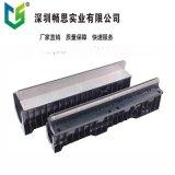 江門 肇慶 線性排水溝 塑料排水溝 下水道蓋板 HDPE蓋板 樹脂蓋板