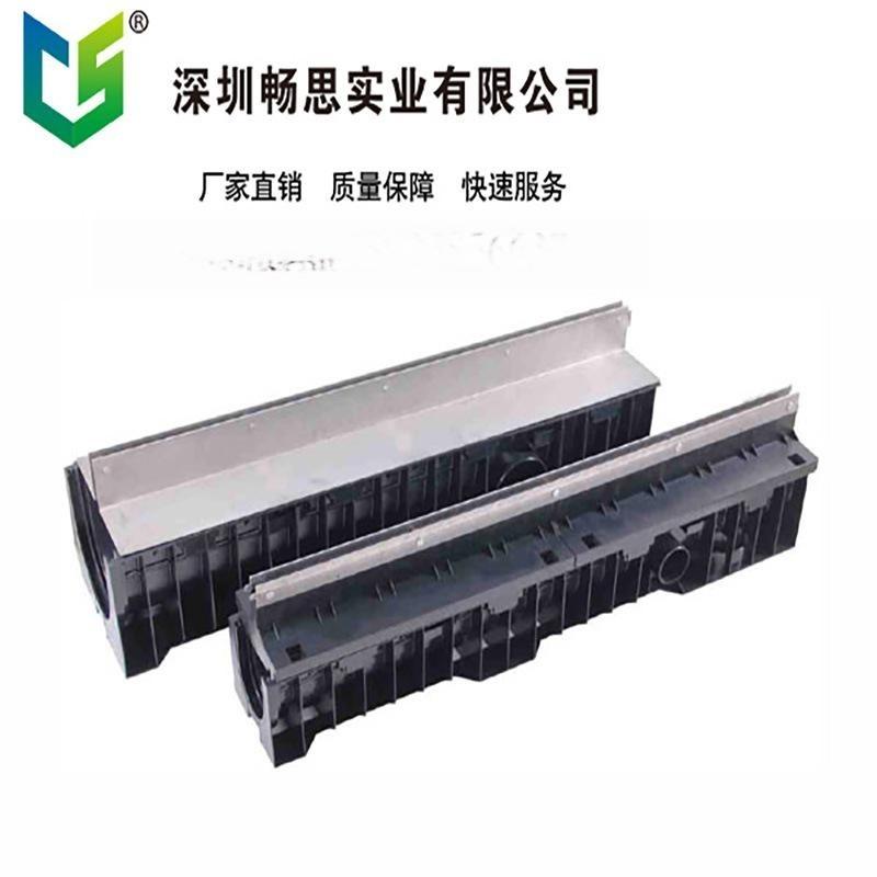 江门 肇庆 线性排水沟 塑料排水沟 下水道盖板 HDPE盖板 树脂盖板