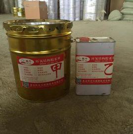筑牛TH-401灌缝胶济南 灌浆树脂厂家