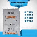 高粘度 薄膜級 LDPE/卡塔爾石化/FE8000/高壓聚乙烯 用於薄壁制品