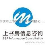 深圳专业问卷调查公司