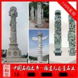 厂家直销石雕盘龙柱 青石龙柱雕刻 广场石雕建筑石柱
