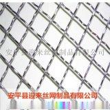 軋花編織網,鋼絲軋花網片,不鏽鋼軋花網