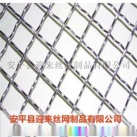 轧花编织网,钢丝轧花网片,不锈钢轧花网