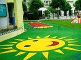 石家庄幼儿园彩色跑道厂家,EPDM地面施工,绿动