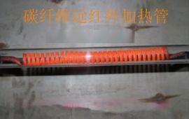贵州烤漆房烤漆机红外线石英电热管发热管、工业烤箱烘箱干烧电热管热管价格