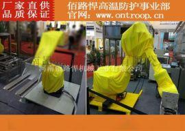 喷砂防护服_喷砂机器人防护服_喷砂除锈防护服