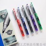 广告水洗笔专业定制厂家