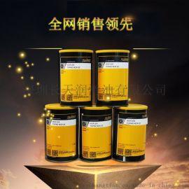 热销供应 克鲁勃合成齿轮润滑油GHE6-100  深圳长天