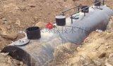 一体污水处理设备|医院污水处理设备