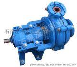 石家庄工业泵厂,石家庄工业泵厂经销商,石泵渣浆泵业