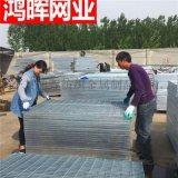河北安平鸿晖Q235热镀锌钢格板 钢格栅
