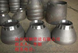 恒钢碳钢异径管生产厂家