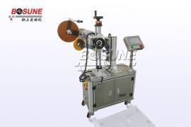 深圳标上BS51150全自动灯管贴标机厂家-价格