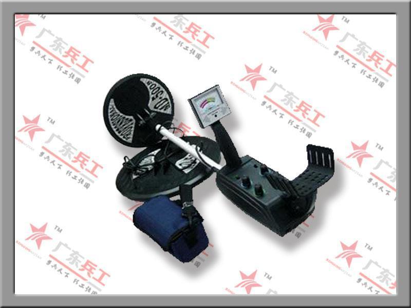 广东兵工直销MD-5008地下金属探测器