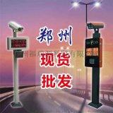 郑州福瑞源智能停车系统云停车场高速车牌识别一体机
