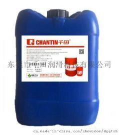 东莞水性清洗剂用途QY-530 高压喷淋清洗剂