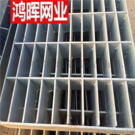 热镀锌钢格板平台 化工厂脱硫塔平台钢格板