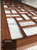 木紋不鏽鋼屏風表面木紋轉印與水轉印技術效果如何區分