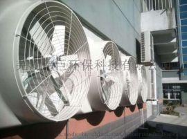 芜湖伟巨1460负压风机南京车间通风降温设备