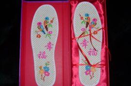 纯手工十字绣鞋垫 (DSC01108)