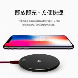 2018新款 type c接口锌合金手机无线充电器