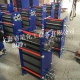 可拆板式换热器\北方采暖换热专用板式热交换器\可加工定制换热器