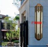 电镀拉丝壁灯电镀仿云石壁灯定制手工拉丝工艺环保真空电镀不锈钢户外壁灯款式图片报价