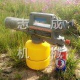 志成新款手提式烟雾发生器2L农用烟雾机