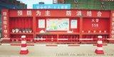 宏宝生产组合式工地消防柜消防站备柜厂家