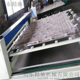 夏凉被花型引被机供应 厂家定制的电脑绗缝机