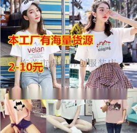便宜女装T恤夏季短袖宽松大版女士上衣库存服装