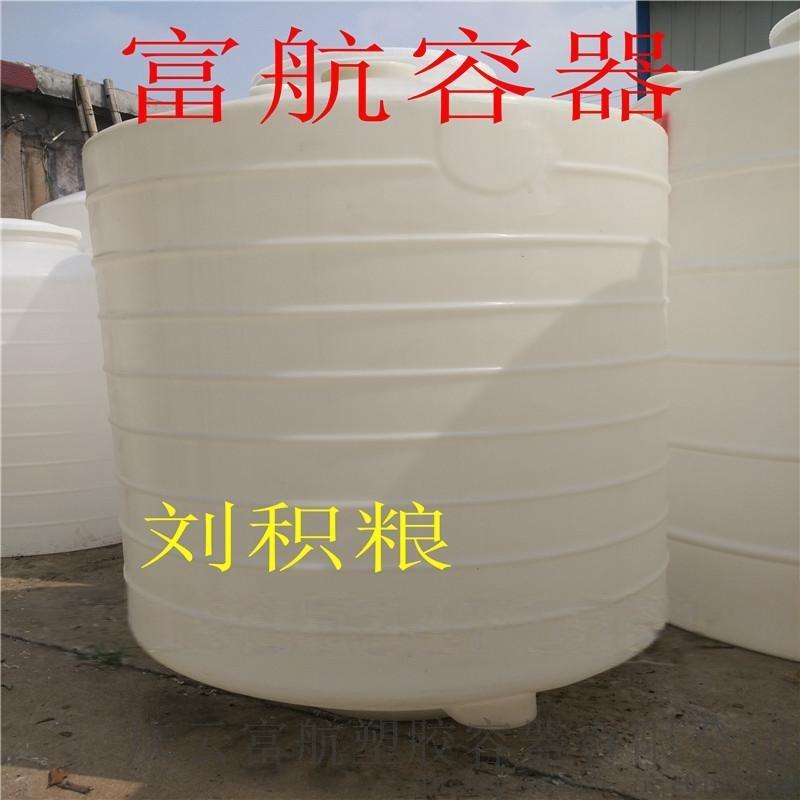 大型pe材質的塑料水箱10噸水箱