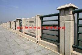 铸造石栏杆,重庆铸造石栏杆,成都仿石护栏
