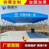 北京定制推拉雨棚推拉帐篷,伸缩帐篷,伸缩雨棚,移动帐篷雨篷,大排档帐篷