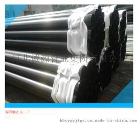 热浸塑穿线管热浸塑电力穿线管