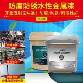 防锈金属漆 水性工业漆 水性金属漆 水漆高温 防锈防腐蚀