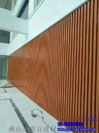 柳州铝方通价格 橡木纹铝方通 76x30铝方管 铝天花管厂家
