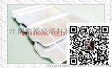 江陰鑫圓鼎6061-T6新能源汽車電池殼鋁託盤