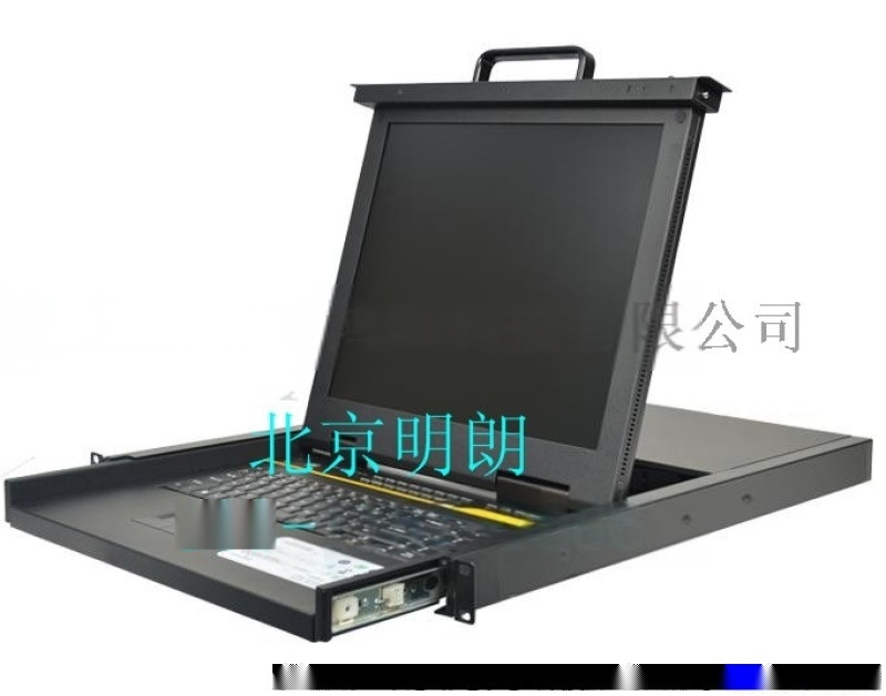 kvm切换器8口 17英寸USB机架式热键服务器用