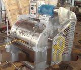 工业洗染机,袜子染色机,常温染色机,通江染色设备