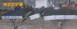 常州锐至达机械制造有限公司机床附件有限公司防护罩拖链工作灯排屑机垫铁机床附件机床附件BXG100—201型不锈钢防护罩