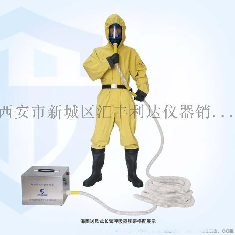 西安哪里有 单人长管呼吸器13891913067