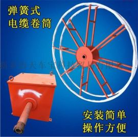 电磁吸盘电缆卷筒 龙门吊电缆卷筒 电缆自动收线器