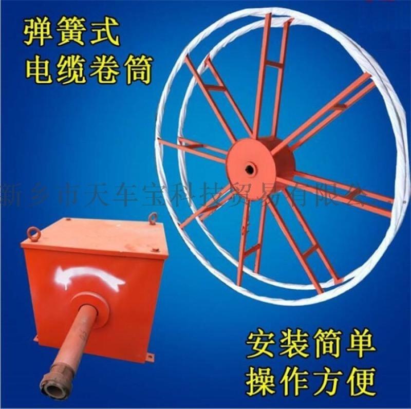 電磁吸盤電纜捲筒 龍門吊電纜捲筒 電纜自動收線器