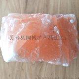 鹽塊 喜馬拉雅水晶鹽塊 紅色鹽塊 玫瑰鹽塊