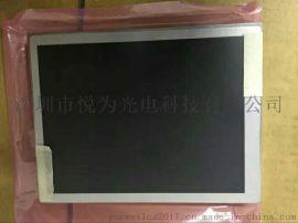 供应AUO友达G065VN01 V2  6.5寸工控液晶屏