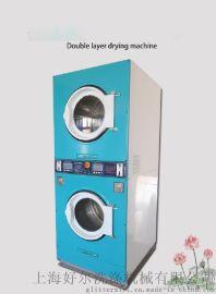 员工宿舍洗衣房烘干机,酒店公寓洗衣烘干设备,厂矿工作服专用烘干机