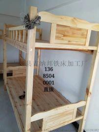 晋江铁床实木床晋江吉纳邦实业有限公司