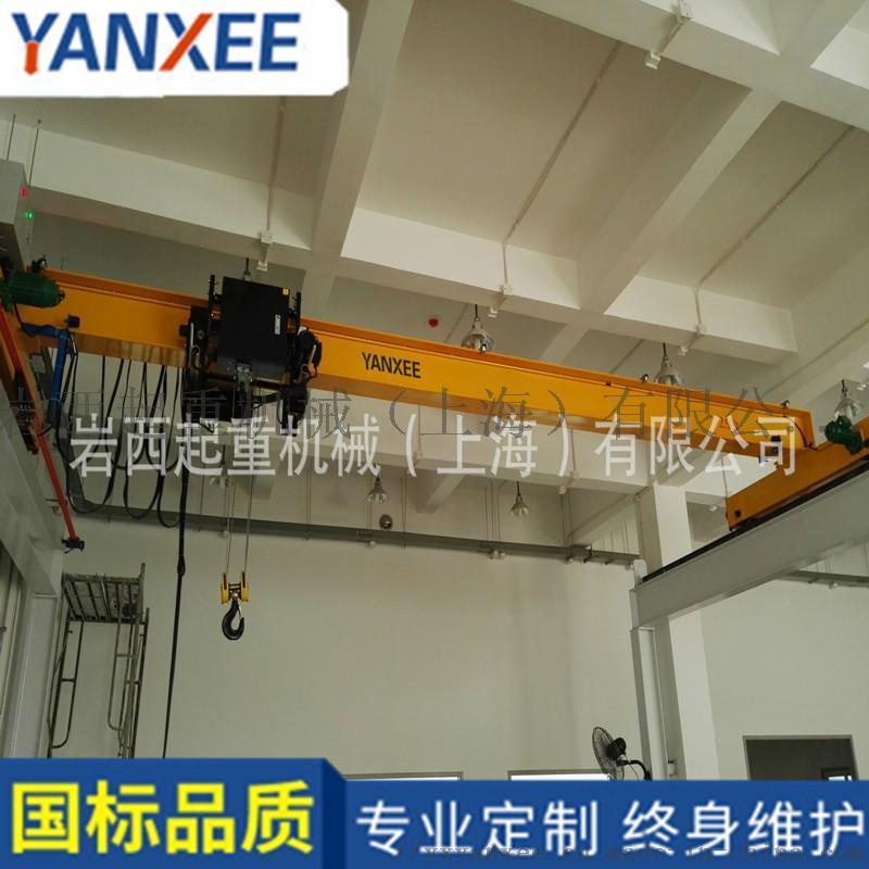 上海单做单梁桥式起重机悬挂起重机2-5吨单梁